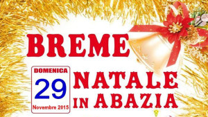 nataleabaziawide