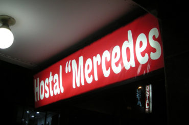 Hostal Mercedes I – Chanchamayo