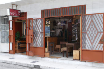 Café Bourbon Rojo – Chanchamayo